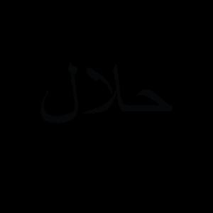 Certificazione Halal - Spaccio Carni Celadina